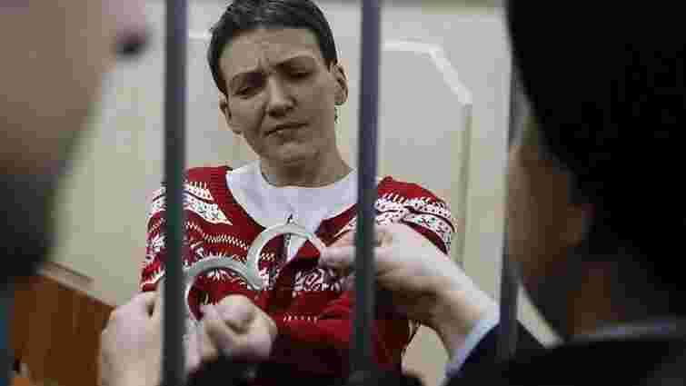 Надія Савченко назвала умови припинення голодування
