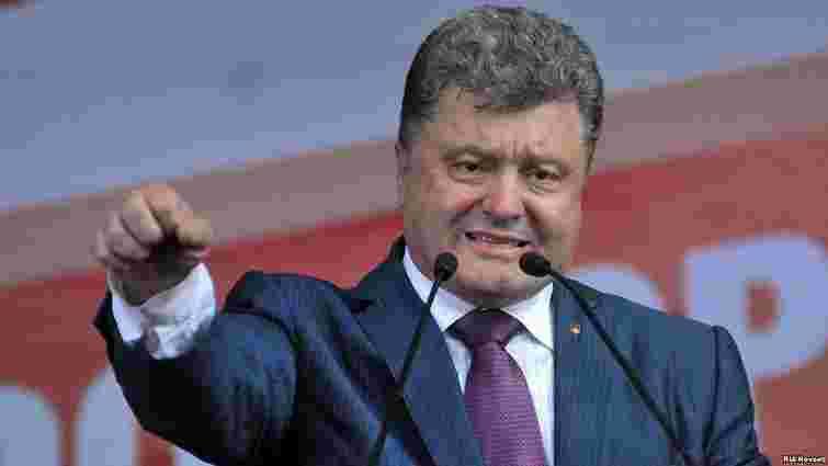 Порошенко затвердив план заходів для відзначення Дня примирення і Дня Перемоги