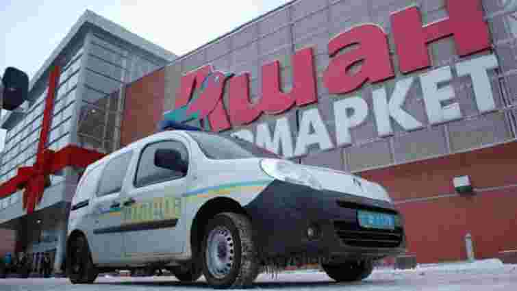 За телефонний дзвінок про «замінування» ТЦ «Ашан» львів'янина засудили на два роки умовно