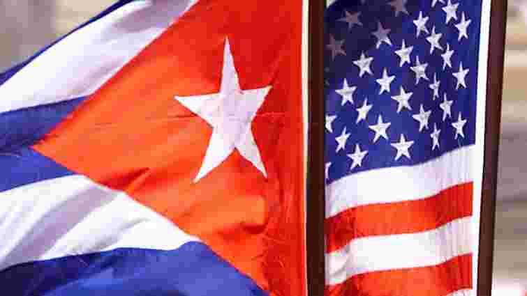 США скасували низку санкцій проти Куби