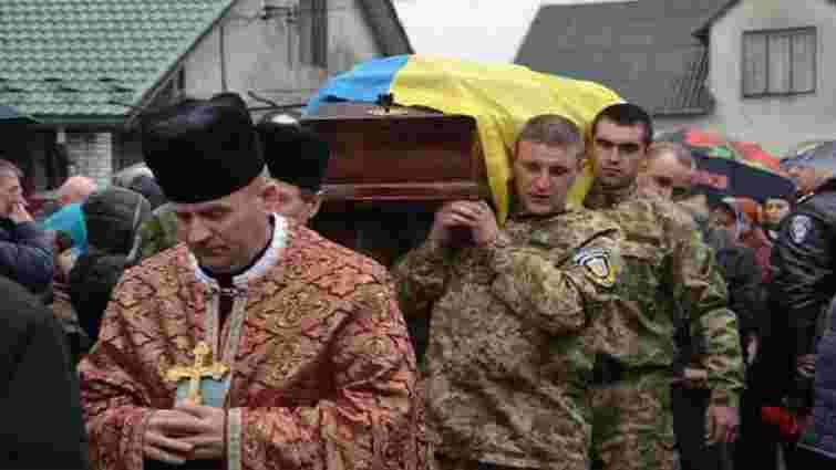 У Яворові похоронили міліціонера із батальйону «Львів»