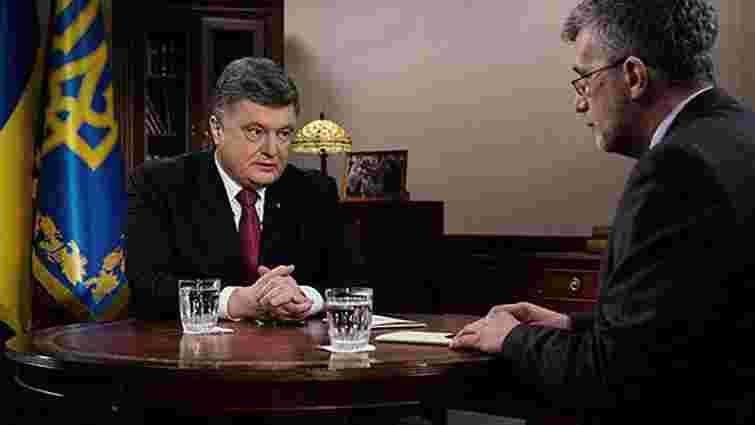 Порошенко оголосив про початок деолігархізації України