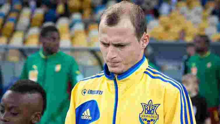 Нападник «Дніпра» Роман Зозуля вибув щонайменше на півроку