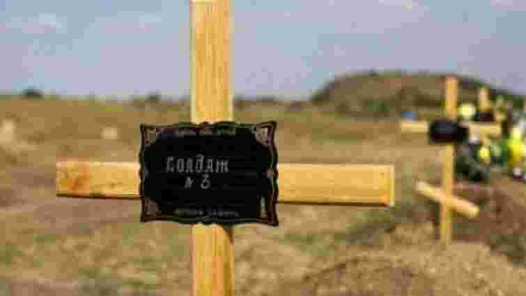 Загиблих бойовиків хоронять в Ростові-на-Дону в безіменних могилах