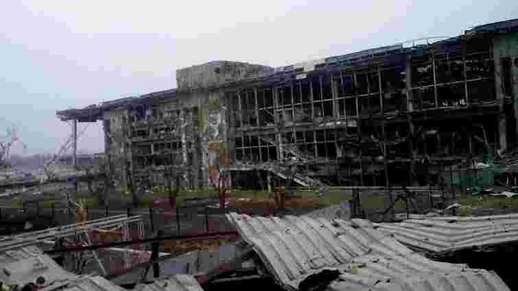 Спостерігачі ОБСЄ виявили на території донецького аеропорту людські рештки