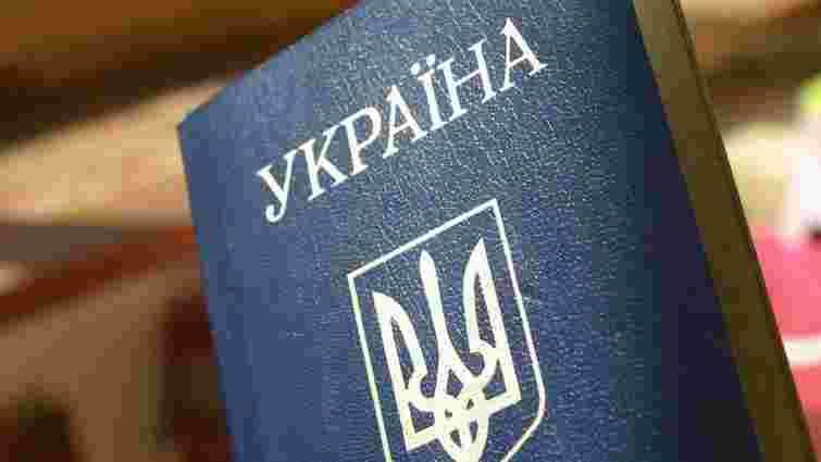 В Україні внутрішні паперові паспорти замінять на пластикові, – рішення уряду