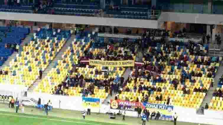 Латвійські футбольні фани підтримали Україну на товариському матчі у Львові