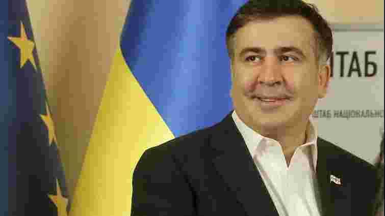 ГПУ відмовила міністерству юстиції Грузії в екстрадиції Міхаеля Саакашвілі