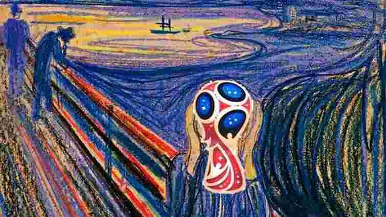 «ЧС-2018 стане силою добра», - ФІФА відповіла на заклики скасувати мундіаль в Росії