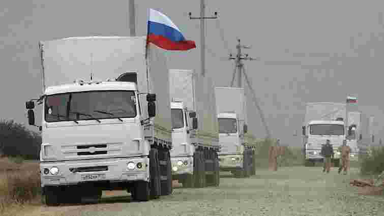 Російський «гумконвой» привіз на Донбас небезпечний вантаж