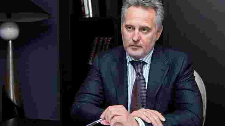 Проти менеджерів Фірташа відкрито кримінальне провадження за розкрадання 2,3 млрд грн