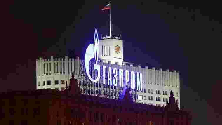 «Газпром» продає пакет акцій німецької компанії VNG, - Rzeczpospolita