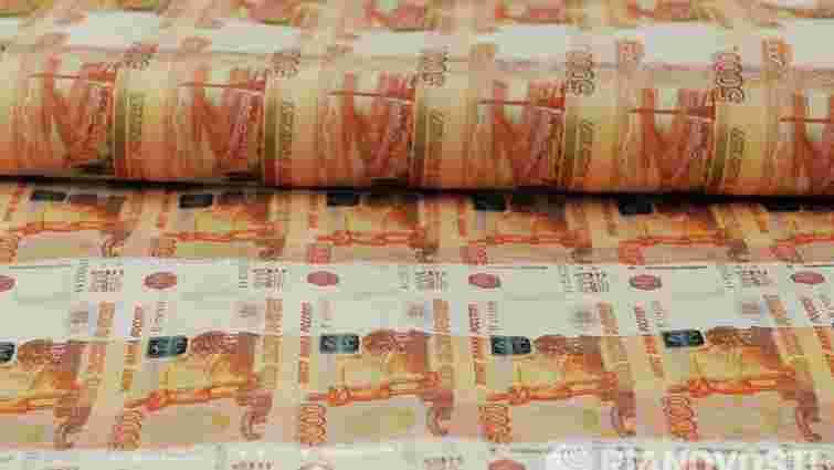 Дефіцит бюджету Росії за січень-лютий 2015 сягнув 834 млрд рублів