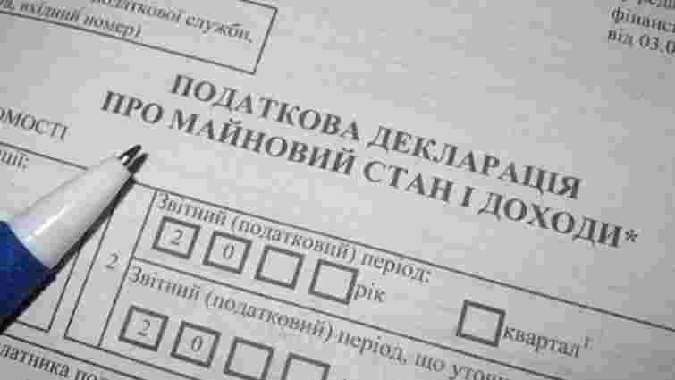 В Україні нарахували 683 мільйонери