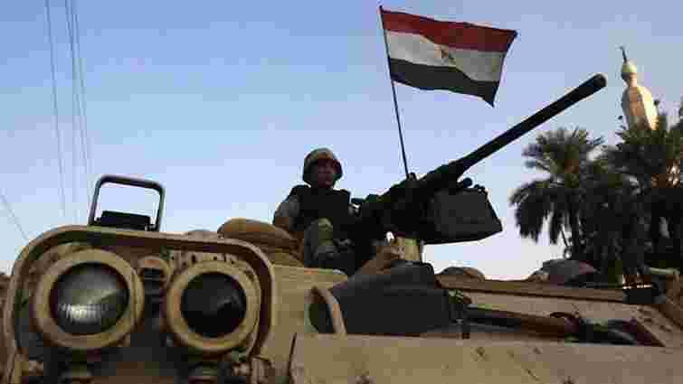 Через напад терористів у Єгипті загинули 13 людей