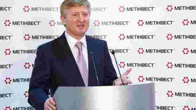 Компанія Ріната Ахметова «Метінвест» оголосила про дефолт