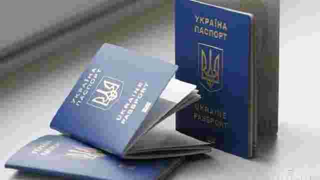 Бланк біометричного закордонного паспорта подорожчав до ₴304