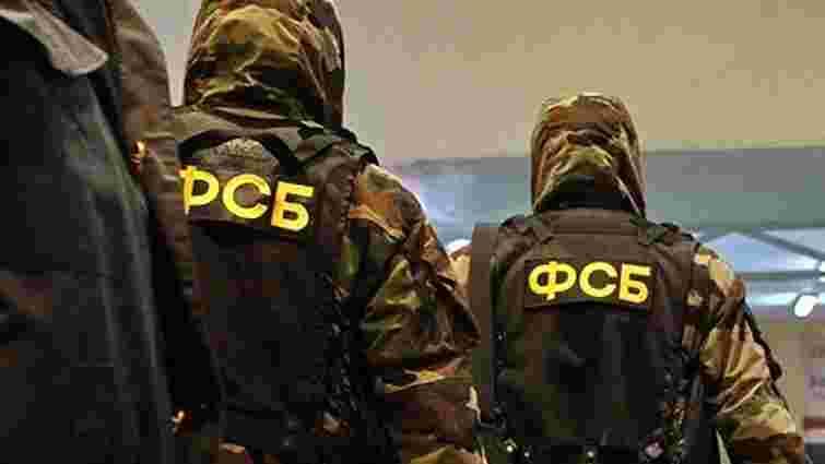 У Криму ФСБ затримала українську журналістку
