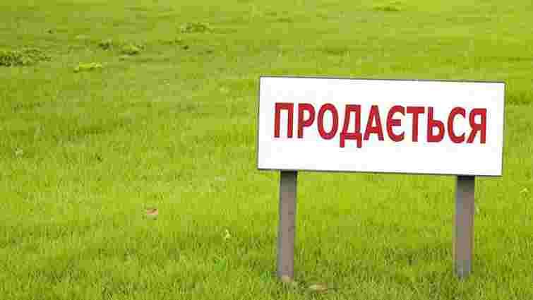 Українці зможуть оформляти угоди продажу землі у режимі онлайн