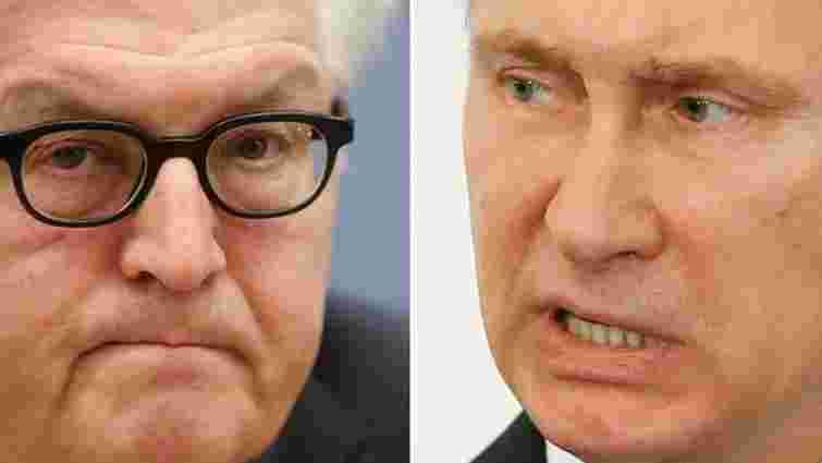 МЗС Німеччини вважає недоцільним запрошення Росії на саміт G-7