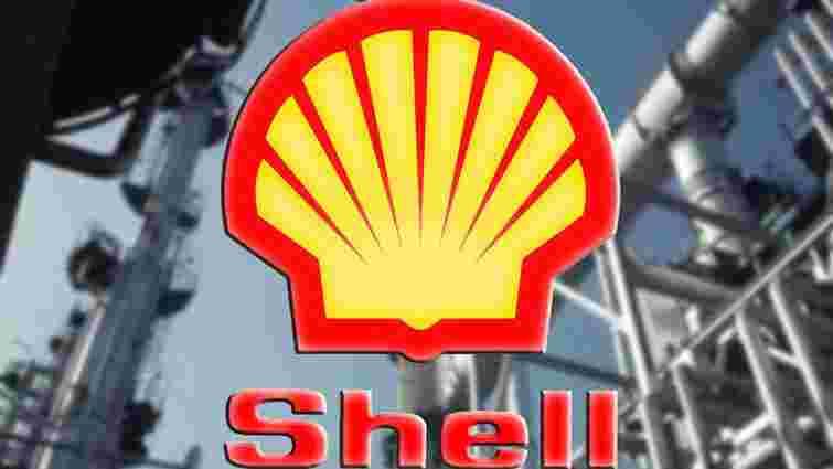 Україна почала купувати газ у компанії Shell