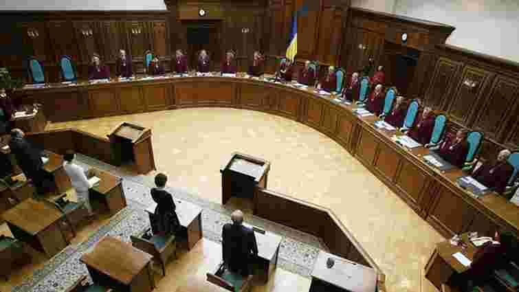 У Верховній Раді ініціювали ліквідацію Конституційного суду