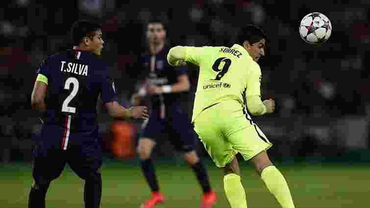 «Барселона» перетнула позначку у тисячу голів в єврокубках