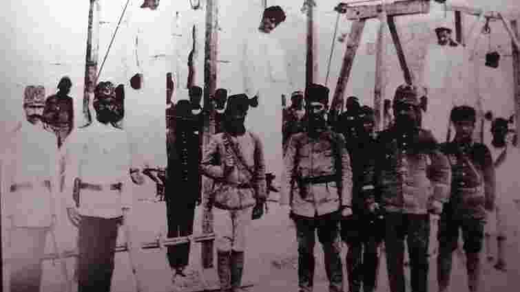 До питання визнання геноциду вірменів