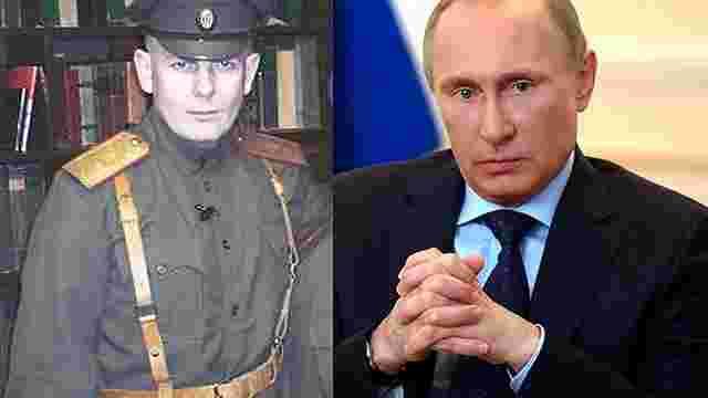 Путін висловив співчуття родині Олеся Бузини
