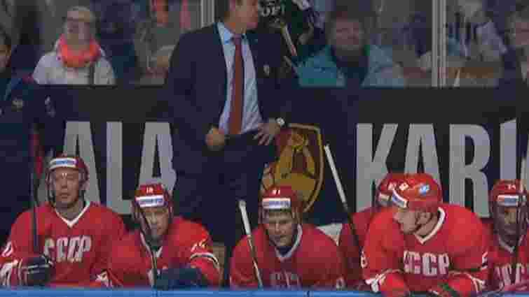 Російська збірна з хокею вийшла на матч проти Фінляндії у радянській формі
