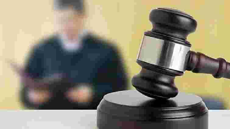 16 суддям із Львівщині хочуть надати пожиттєвий статус