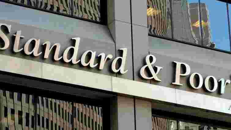 Агентство S&P заговорило про послаблення санкцій проти Росії
