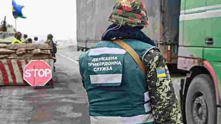 Прикордонники затримали 18 вантажівок з контрабандою для окупованого Донбасу