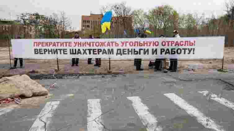 На з'їзді шахтарів керівники профспілок звинуватили Демчишина в безвідповідальності
