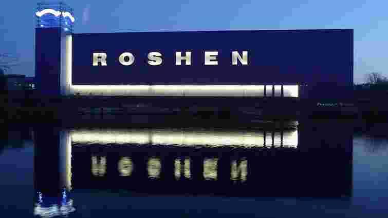 Roshen ліквідує свою фабрику в Маріуполі
