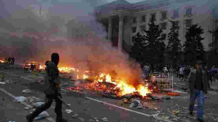 ГПУ назвала причини загибелі людей в одеському Будинку профспілок 2 травня