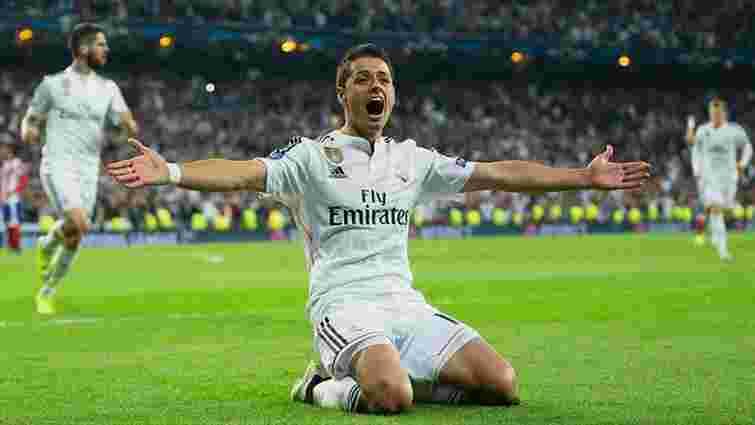 «Ювентус» і мадридський «Реал» вийшли у півфінал Ліги чемпіонів