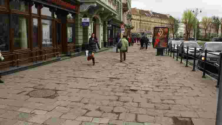 На ремонт дороги і тротуару на проспекті Свободи  у Львові виділили 7 млн грн