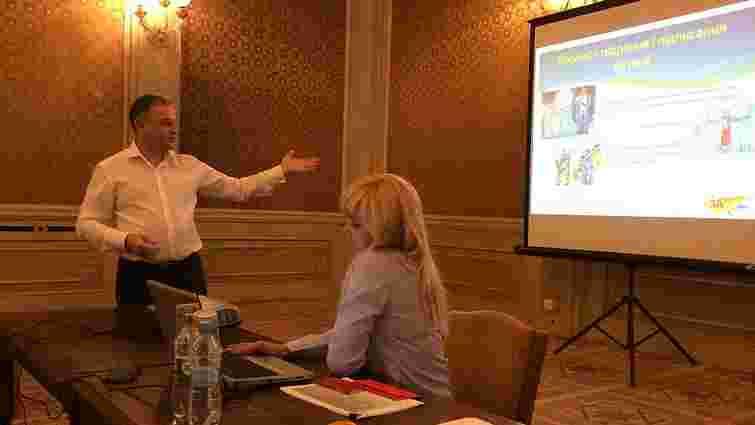 У Львові презентували проект «Успішні міста – успішна Україна»