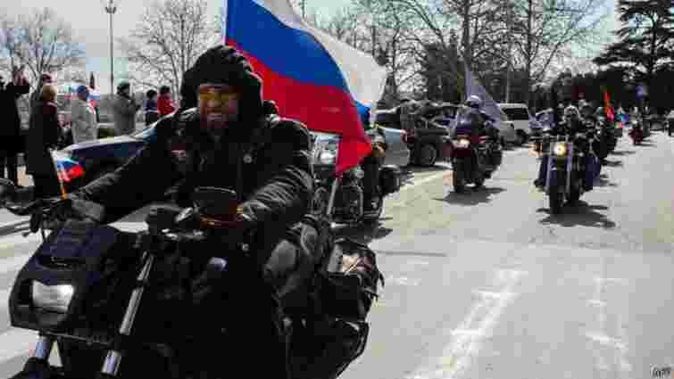 У Москві обурені рішенням Польщі щодо заборони в'їзду «Нічних вовків» на територію країни