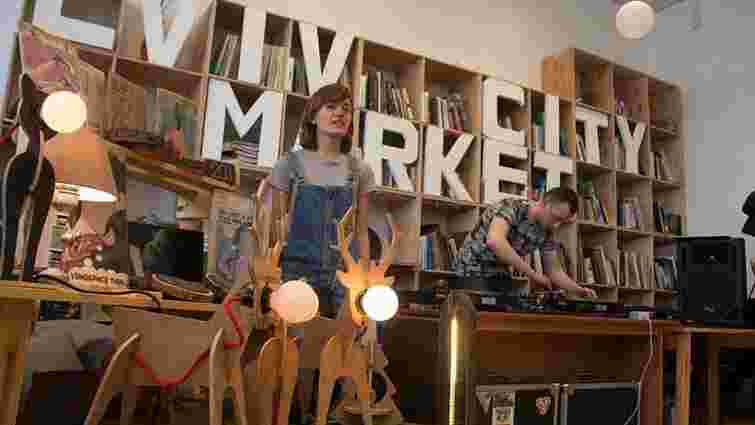 У Львові стартував перший Lviv City Market