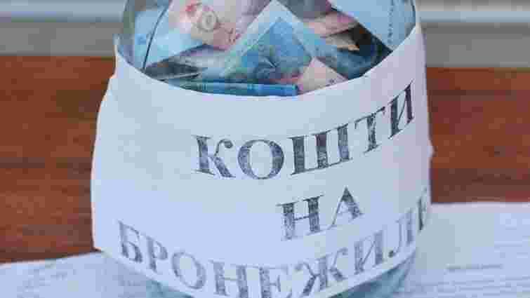 МВС оприлюднило список фейкових організацій, які нібито збирають кошти на АТО