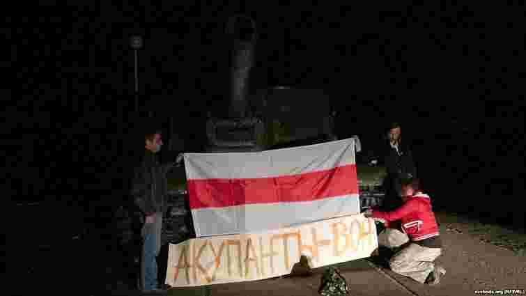 Білоруські активісти зустрічали «Нічних вовків» на танку з плакатом «Окупанти - геть!»