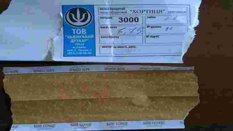 Прикордонники затримали партію паперу зі Львова для тютюнової компанії терористів