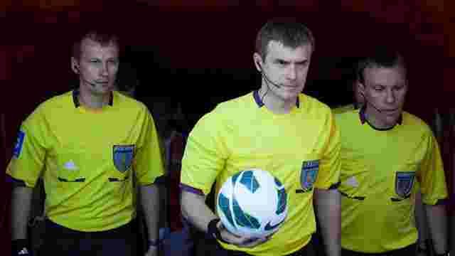 Арбітра матчу «Металіст» - «Карпати» відсторонили до кінця сезону