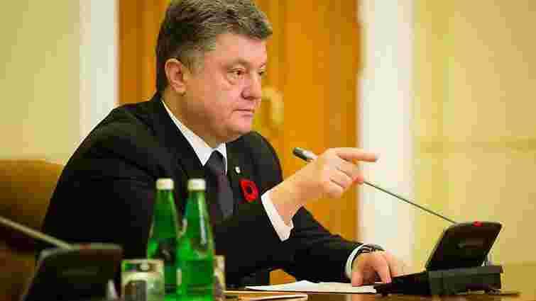 Президент назвав чиновників «тиловими щурами»