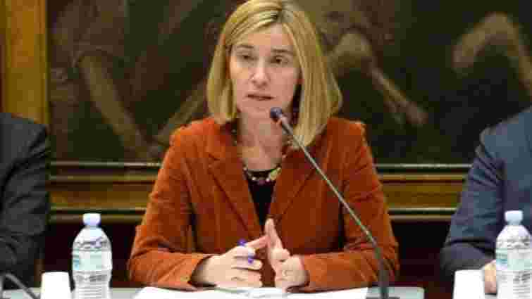 Євросоюз розглядає два напрямки підтримки України, - Федеріка Могеріні