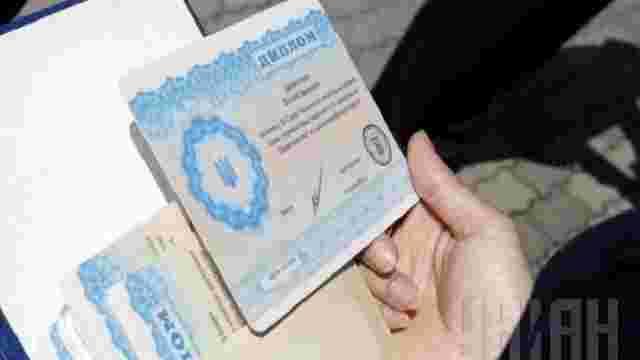 Міністерство освіти України має намір відмовитися від видачі пластикових дипломів