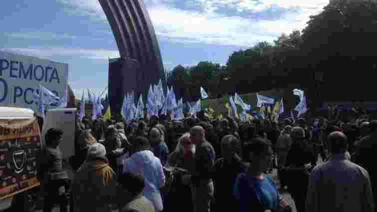 За участь у мітингу під Аркою Дружби народів у Києві «Опозиційний блок» пропонував ₴50