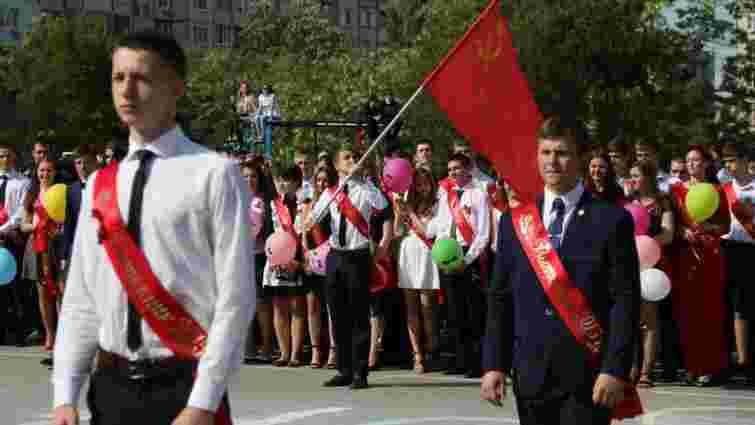 В Сімферополі дітей змусили підняти прапор СРСР на «останньому дзвонику»